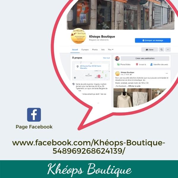 Coeur du commerce_vignette vente en ligne_Khéops Boutique